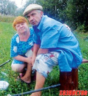 Владимир с супругой Тамарой - 35 лет вместе