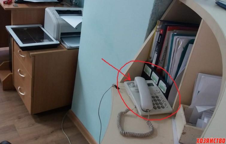 vot-tak-i-zvoni-v-nashu-polikliniku.jpg