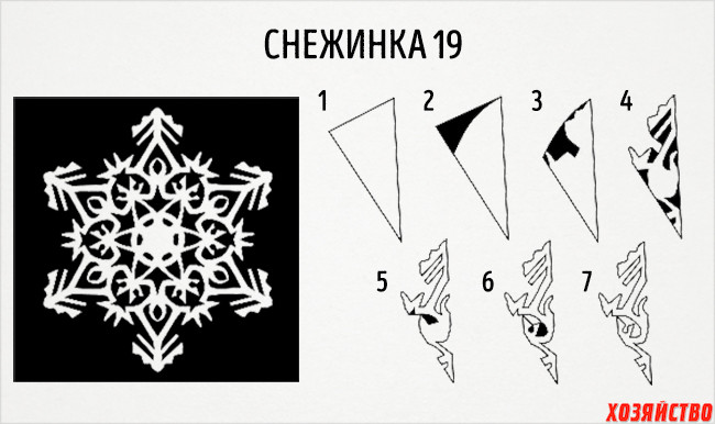 19a.jpg