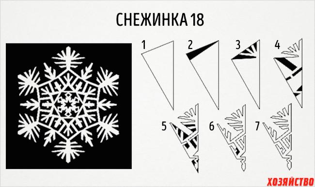 18a.jpg