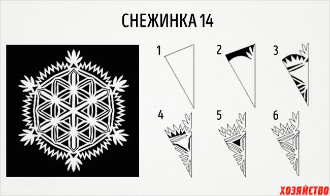 14a.jpg