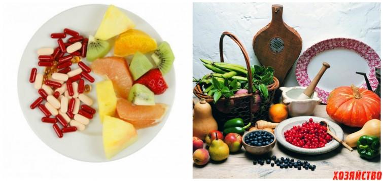 лекарства-и-фрукты-овощи-и-ягоды (1).jpg