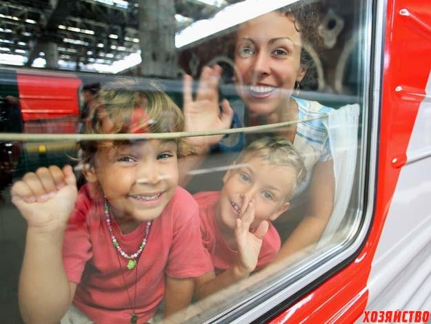 Reisen_Bahn.jpg