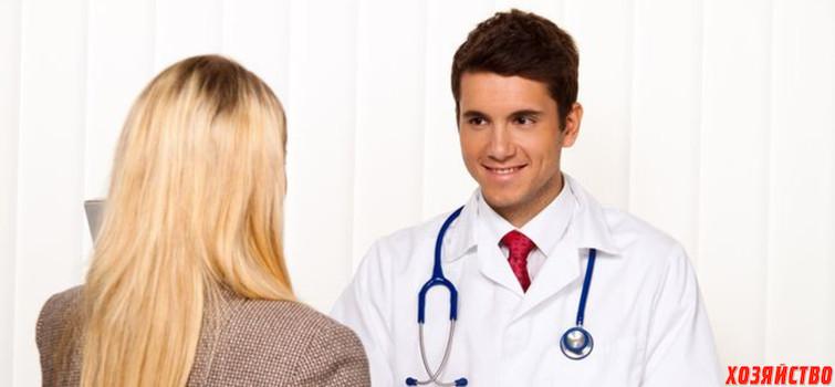 kommunikacii-vrach-pacient-1728x800_c.jpg