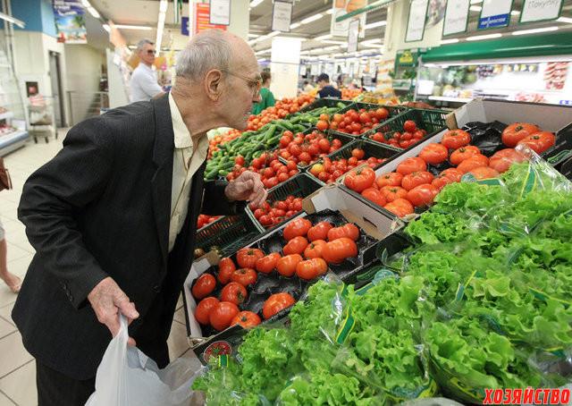 Как получить семена из овощей в супермаркете.jpg