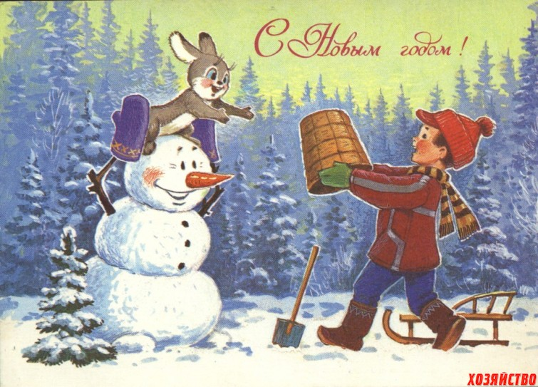 старые открытки новогодние фото
