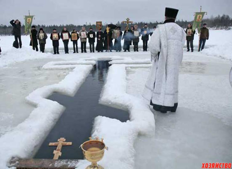 крещение (1).jpg