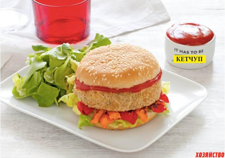 Burger, картофель и цуккини.jpg