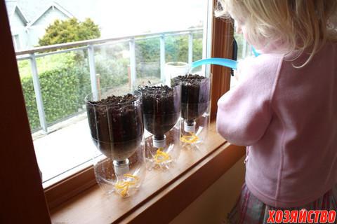 10.Самополивные горшки для рассады из пластиковых бутылок.jpg