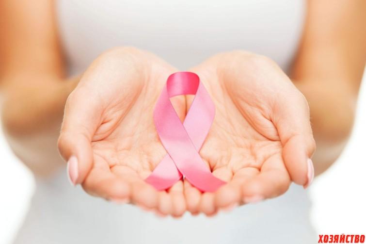 Всемирный день борьбы с раковыми заболеваниями.jpg