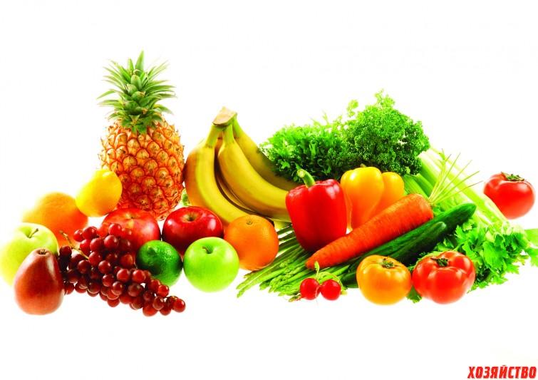 фрукты-овощи.jpg