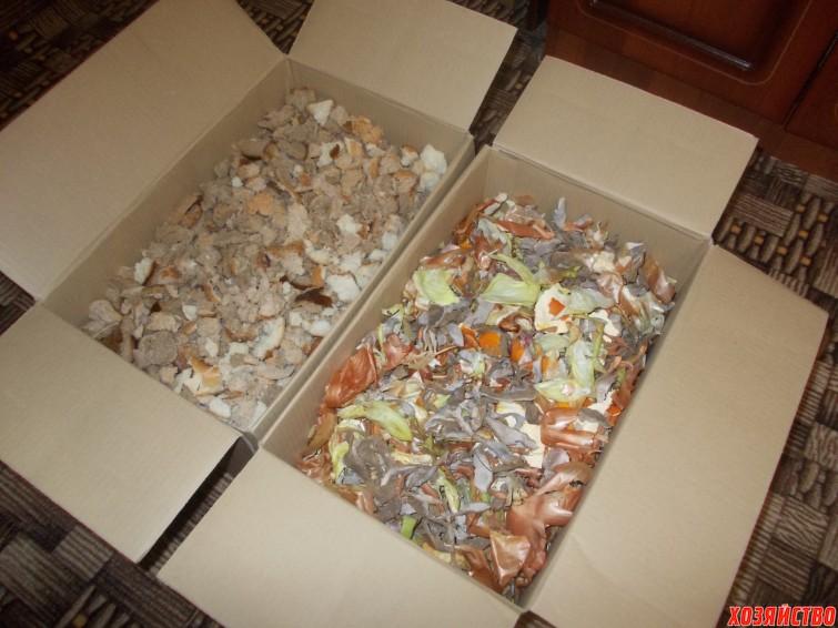 Доходы из отходов1.JPG