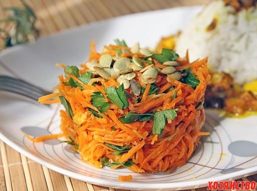Морковный салат.jpg