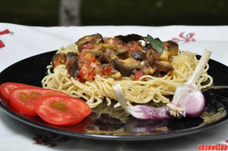 Спагетти с баклажановой заправкой.JPG