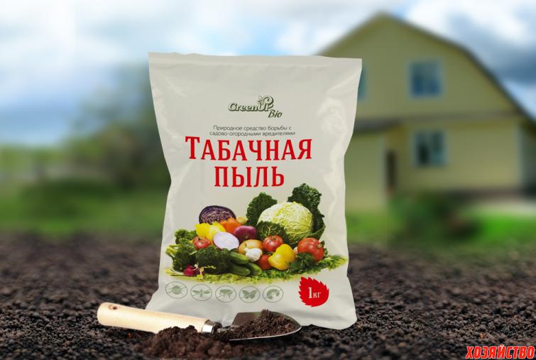 tabachnaya_pyl.png
