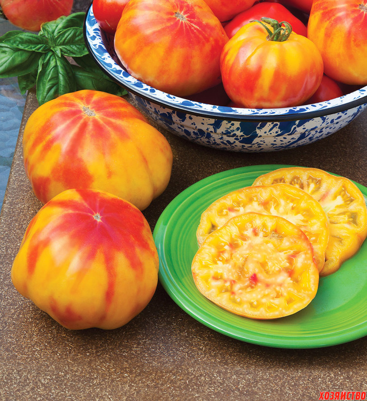 mr-stripey-heirloom-tomato.jpg