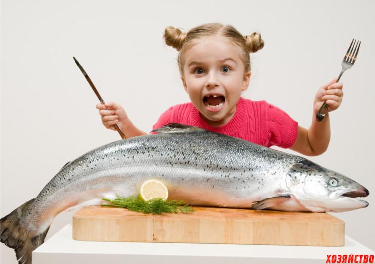 рыба целиком.jpg