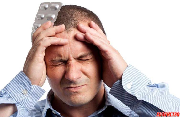 головная боль.jpg