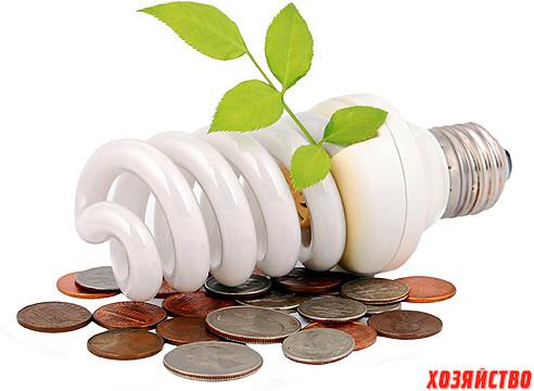 ekonomiya-elektroenergii-01.jpg