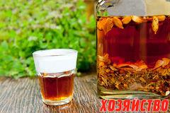herbal-tincture-glass-herb-bottle-33046969.jpg