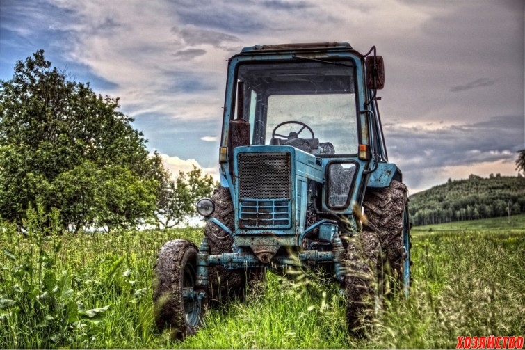 трактор.jpg