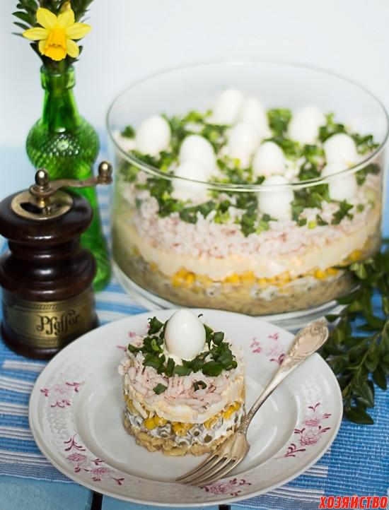 слоеный пасхальный салат.JPG