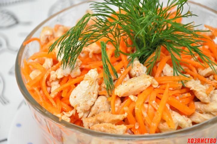 Салаты куриное морковь