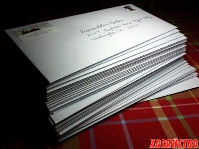 2-congress-letters.jpg