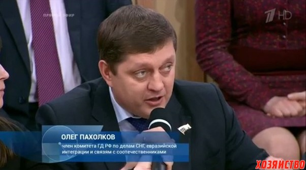 Олег пахолков.jpg