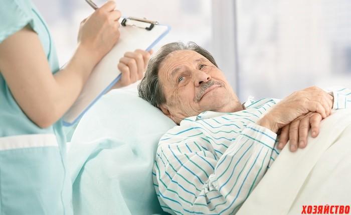 Остеохондроз лечение магнитным полем