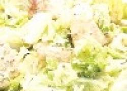 Салат «Пикантная нотка»