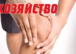 Компрессы от артрозов и артритов