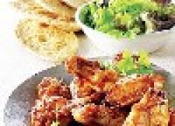 Рецепты блюд из курицы