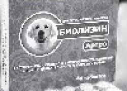 Лекарство для суставов собаки