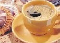 Чашку кофею?