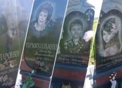 Четыре загадочные смерти – неожиданные  подробности в истории села Генеральское