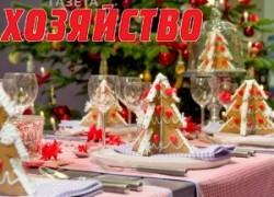Новогодний стол для детей