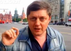 Уникальный план спасения экономики России подсказал Улюкаеву депутат госдумы