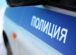 Права полиции на изъятие