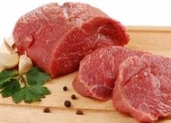 Что делать с мясом?
