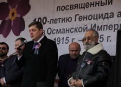 В Москве почтили память жертв геноцида армянского народа