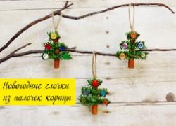 Поделки к новому году: Елочки из палочек корицы