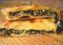 Армянские пирожки с травой