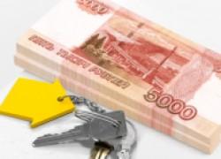 Кредит под залог жилья: как защититься от потери недвижимости