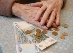 Пенсия в наследство