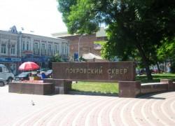 Она видела могилы фашистовв парке кирова в Ростове-на-Дону