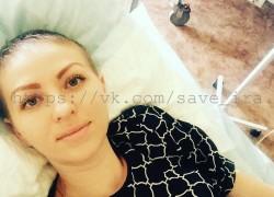 «Совершите новогоднее чудо - помогите мне выжить!»: Талантливая журналистка продолжает борьбу с раком