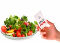 Овощи без нитратов