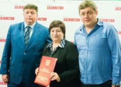 Губернатор Василий Голубев отметил благодарственным письмом директора газеты «Хозяйство» Марию Пахолкову