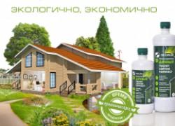 Устранить запах туалета и ускорить созревание компоста одним движением